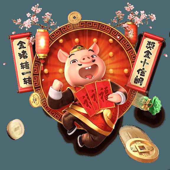 Piggy Gold PGSLOT