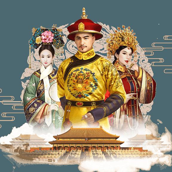 PG SLOT Emperors Favour