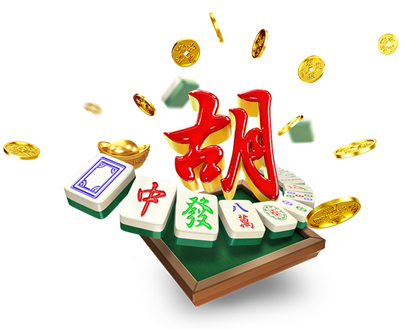Mahjong Ways PG SLOT