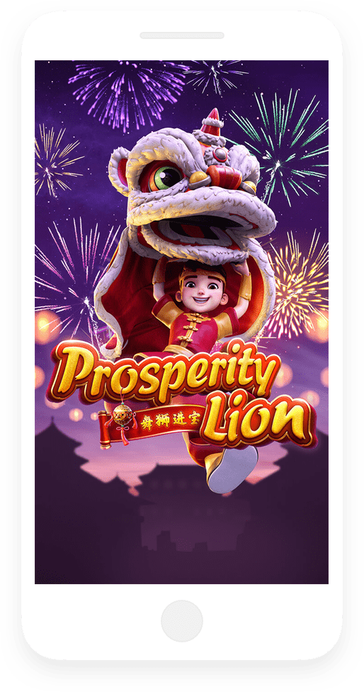 PG SLOT Prosperity Lion