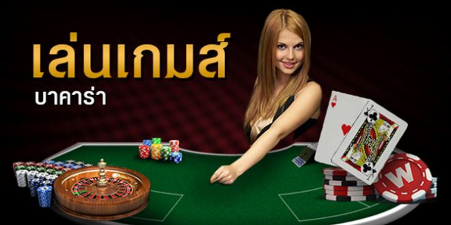 Review baccarat