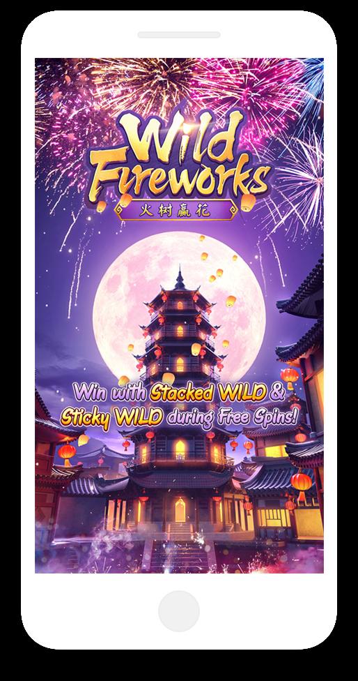 PG SLOT Wild Fireworks