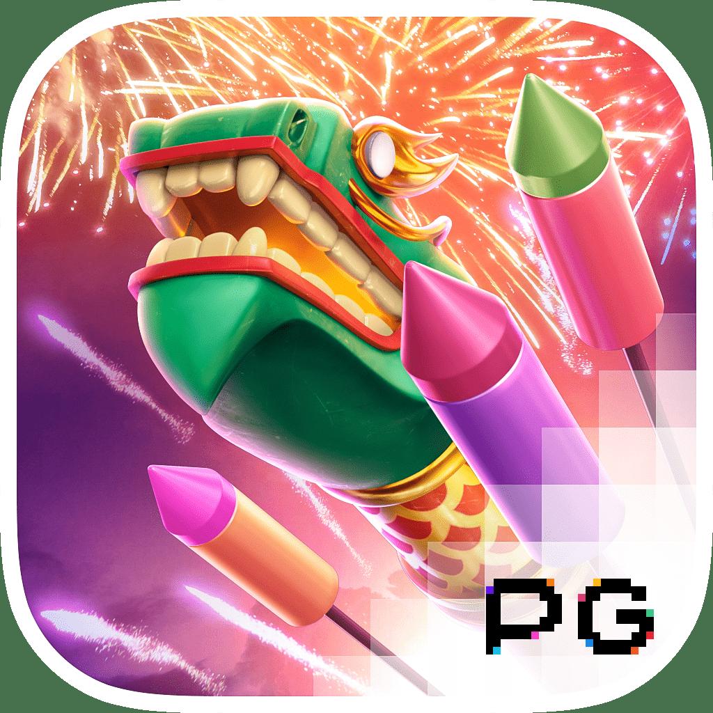 เกมสล็อตออกใหม่ PG SLOT Wild Fireworks