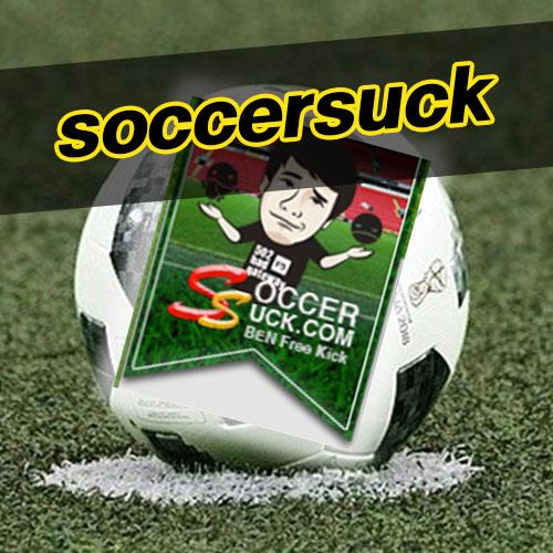 soccersuck