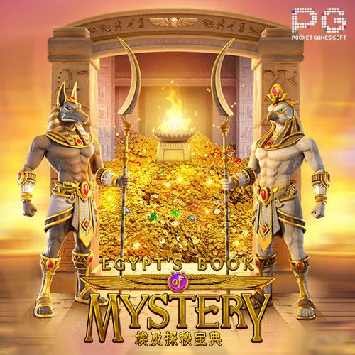 Egypts Mystery