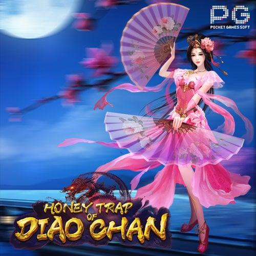 Honey Diao Chan